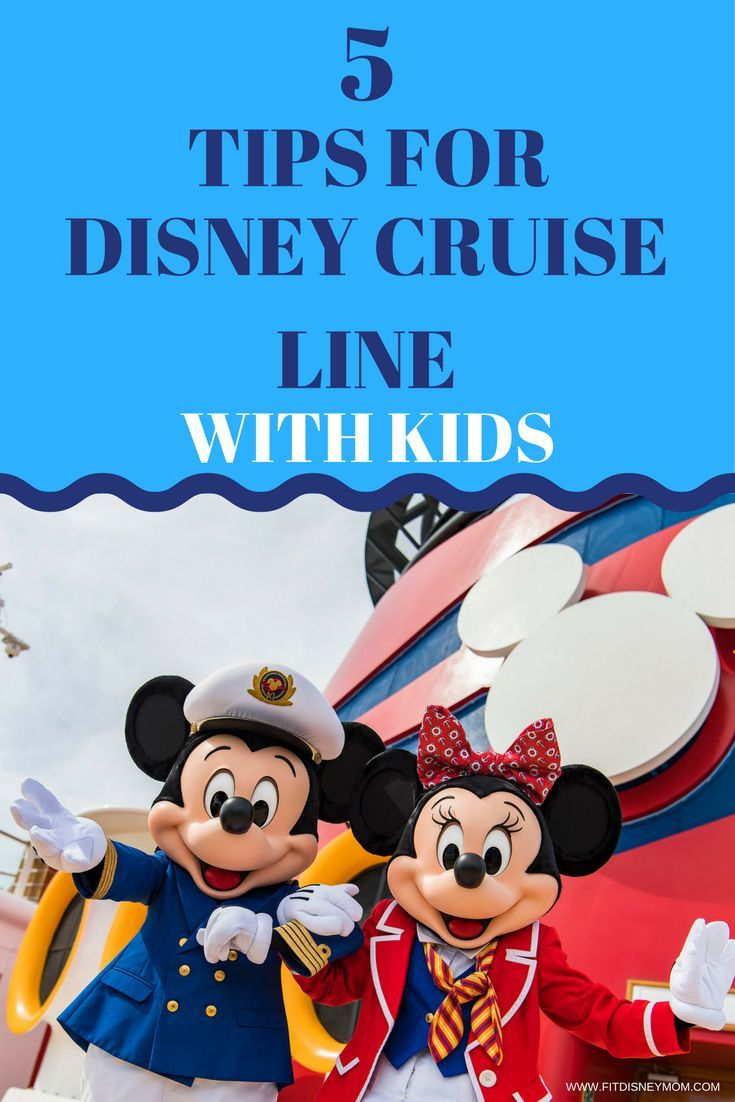 Disney Cruise Tips: 5 BEST Tips For Taking Kids On A