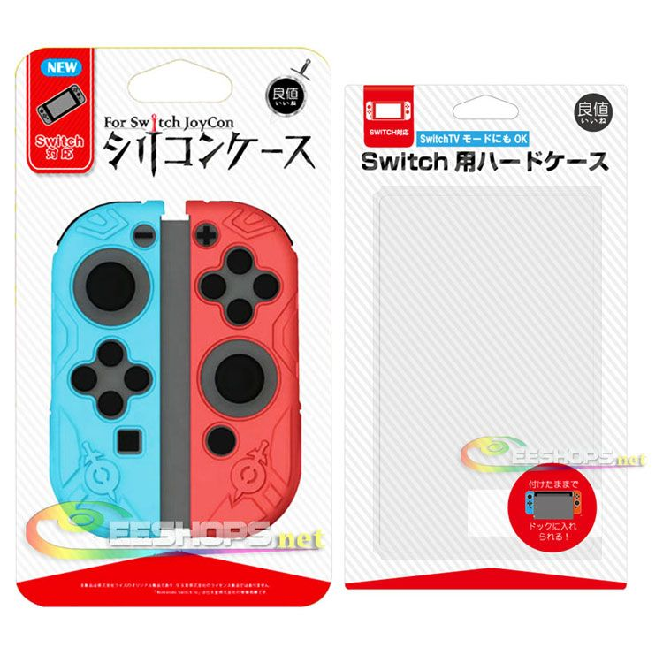 New IINE for Nintendo Switch Console PC Crystal Shell + NS