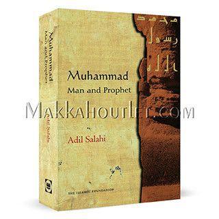 Muhammad Man and Prophet (Paperback)