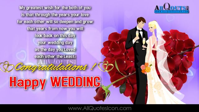 Happy Wedding English Quotes Images Wedding Greetings Life Inspiration Quotes Greetings Marriage Day Happy Married Life Quotes Married Life Quotes Life Quotes