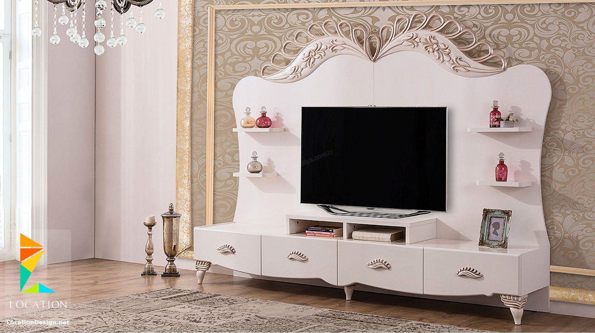 تصميم مكتبات مودرن 2019 افكار لتعليق التلفزيون في الجدار Luxury Furniture Wall Tv Unit Design Tv Unit Design