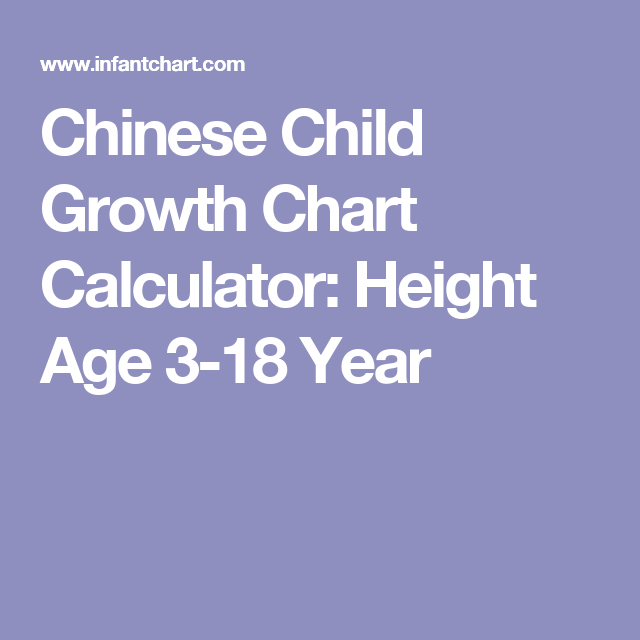Chinese Child Growth Chart Calculator Height Age 3 18 Year