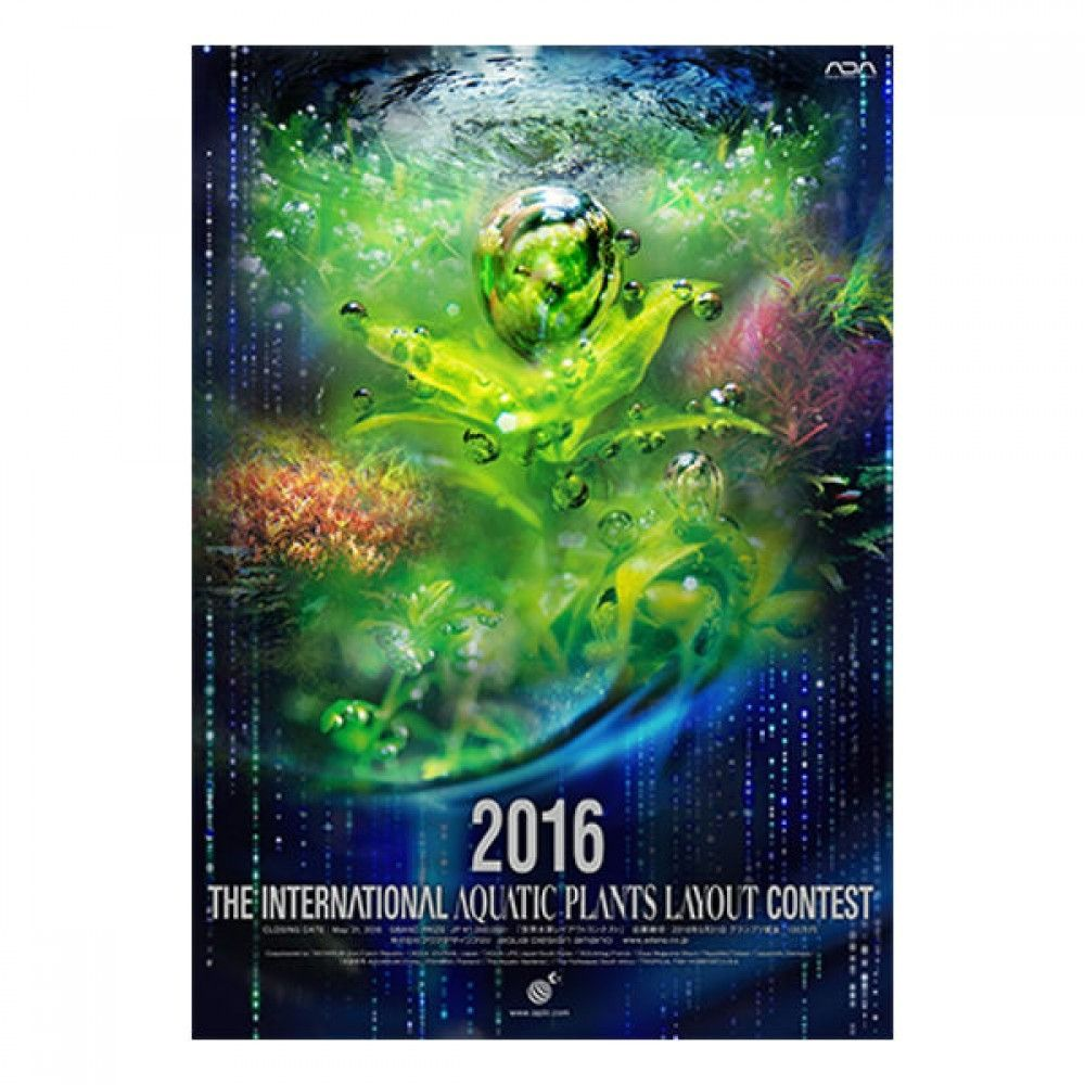 Available online for ordering now at our store! International Aqu... Check it out here! http://www.freshnmarine.com/products/international-aquatic-plants-layout-contest-book-2016?utm_campaign=social_autopilot&utm_source=pin&utm_medium=pin