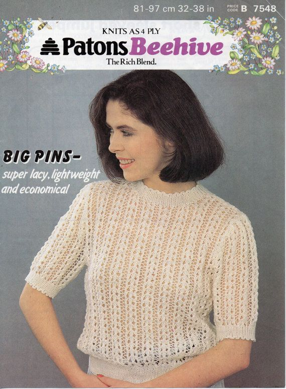 Womens 4ply lacy short sleeve sweater knitting pattern pdf ladies ...