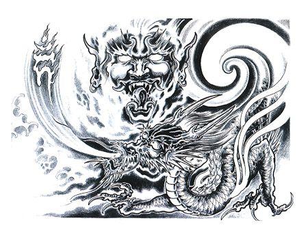 dragon flash - dragon, demon face   Inspirations: Dragon ...