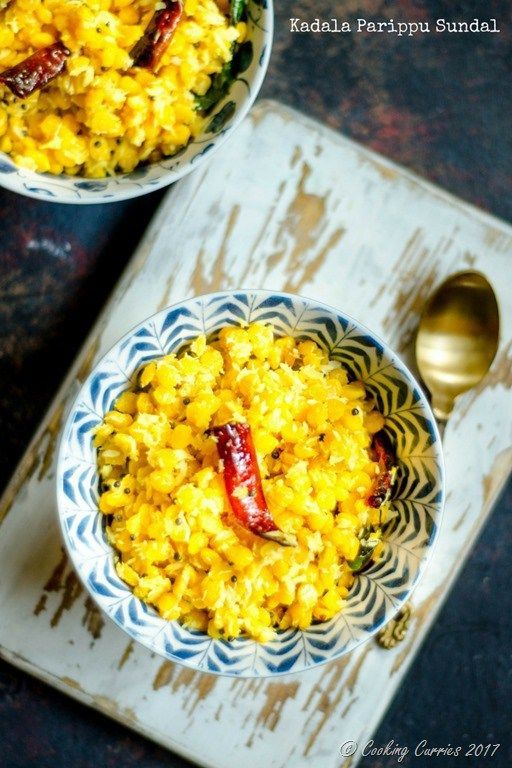 Kadala parippu sundalyellow lentils with coconut and spices vegan indian food recipes kadala parippu sundalyellow lentils with coconut and spices vegan and gluten free forumfinder Image collections