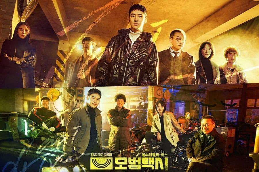 """4 Questions To Be Answered In The 2nd Half Of """"Taxi Driver"""""""