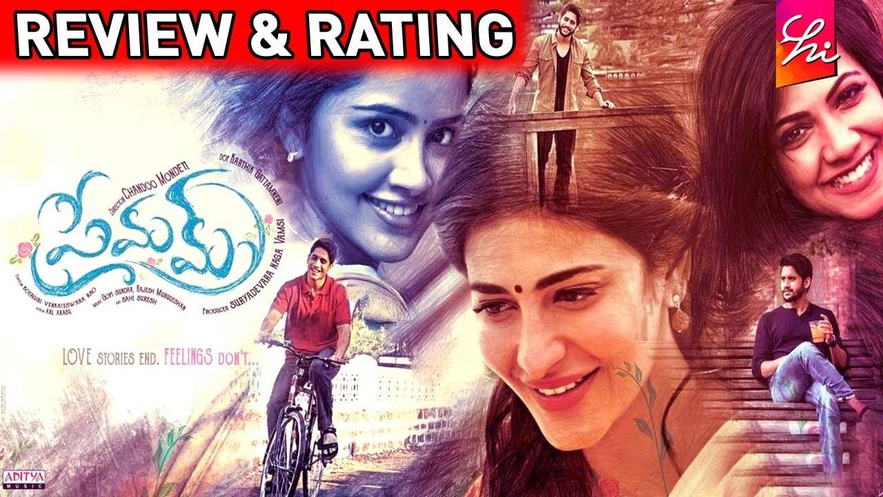Premam Telugu Movie Review And Rating  Naga Chaitanya Shruti