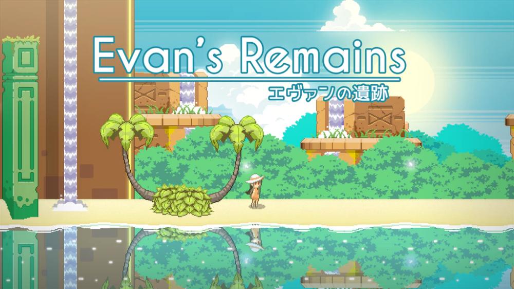 Evan S Remains By Matthew M White Kickstarter Visual Novel Indie Game Art Novels