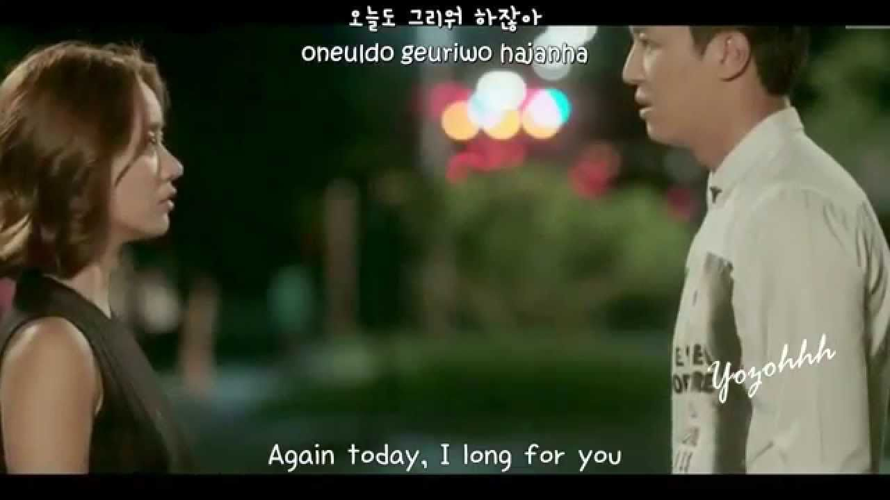 Download Dating Marriage Na Ost Not Young Kim Free the mien