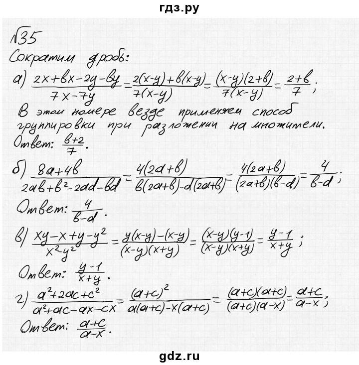 Математика 11 класс афанасьева гдз