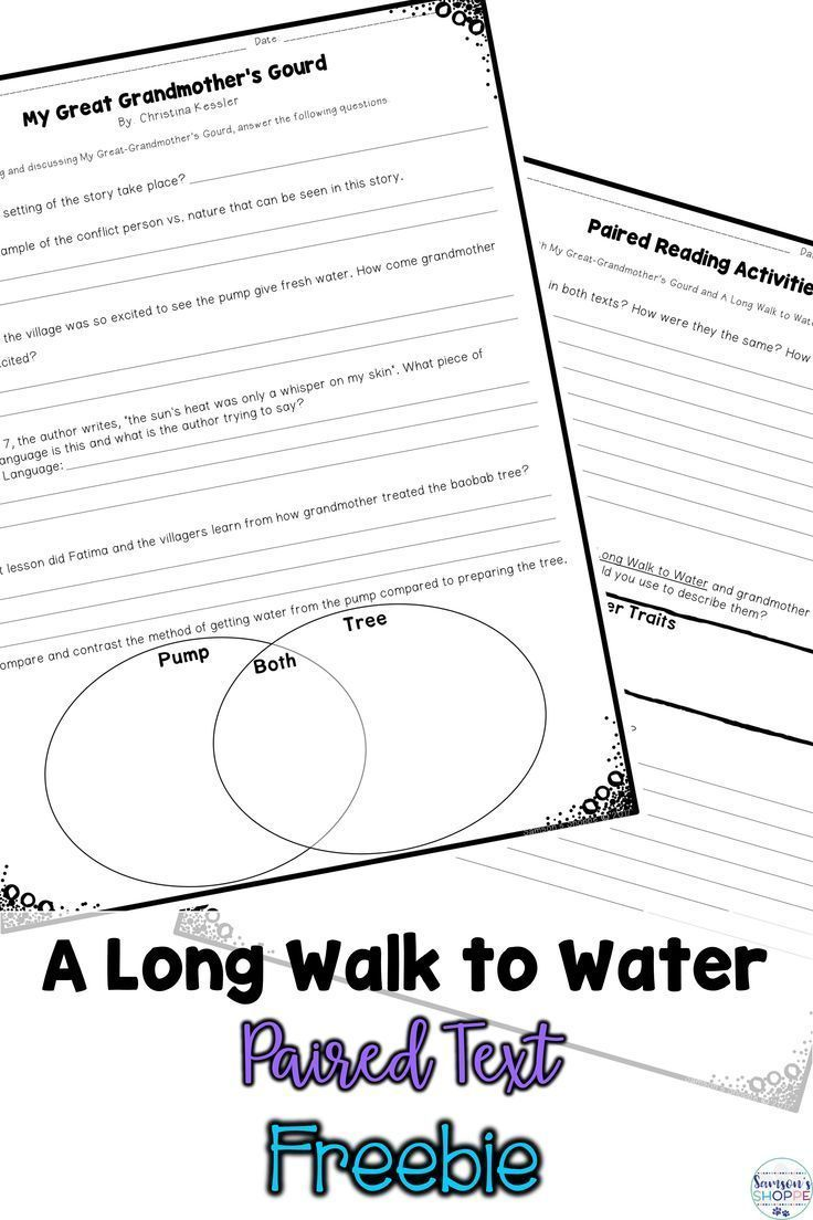A Long Walk to Water Paired Text Using My Great
