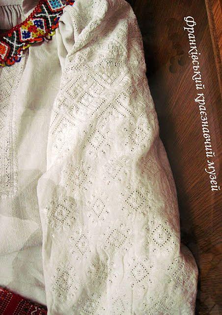 Ukrainian embroidery (Ivano-Frankivsk folk museum), Українська вишивка, Украинская вышивка.
