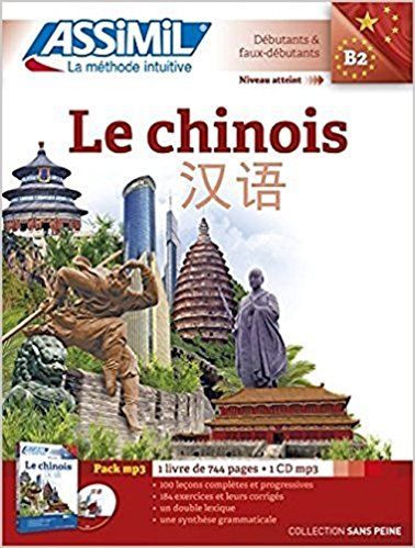 Le Chinois Pack Mp3 (livre+1CD audio) (Chinois) Broché – 2016