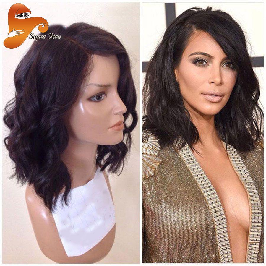 Cheap short full lace human hair wigs for black women wet wavy lace