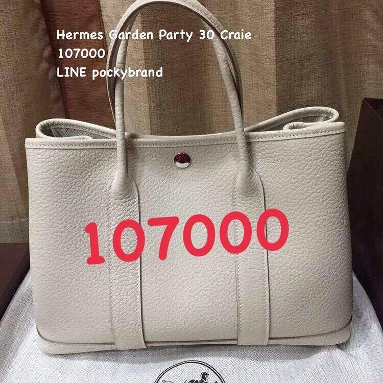 Hermes Garden Party 30 Craie Price 107000 Line Pockybrand Tel