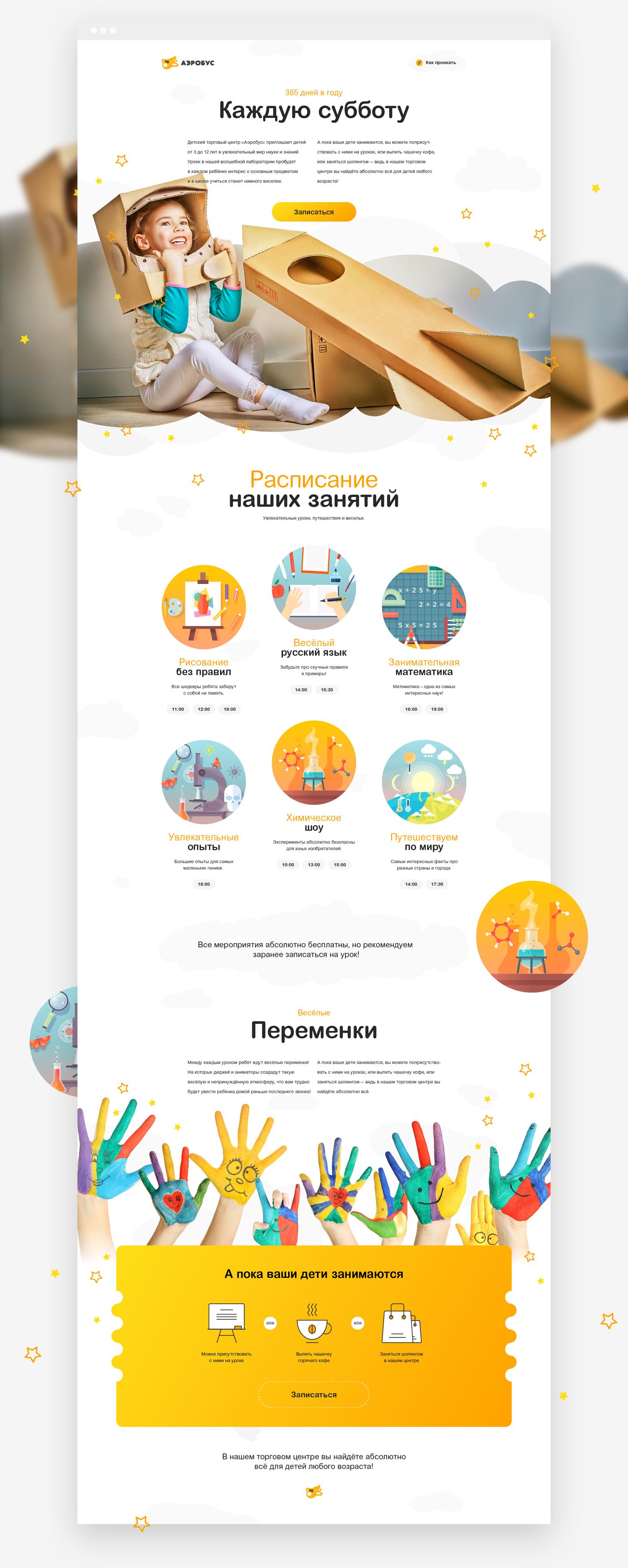 Index Full Web App Design Webpage Design Web Design