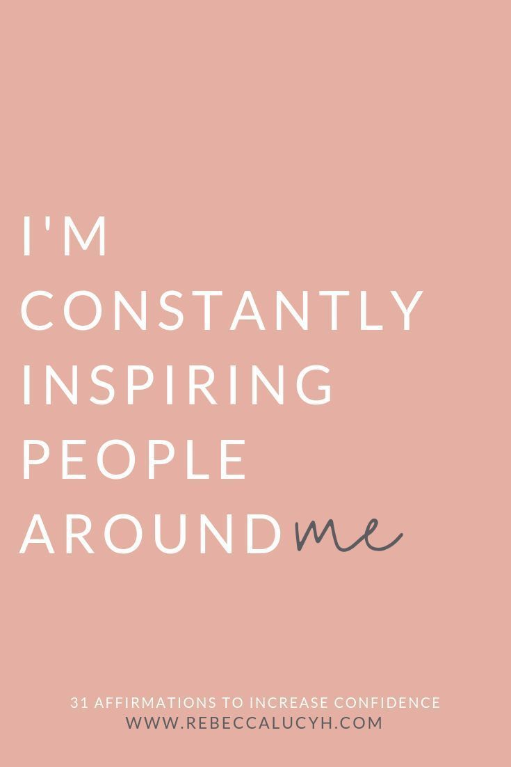 Want to be inspired?  Read my 31 daily affirmations for confidence.  Learn how empowering affirmations increase confidence.  These affirmations assist to build confidence in women.  #affirmations #inspiration