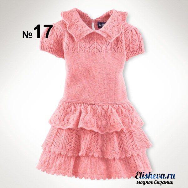 Платье с оборкой спицами схема