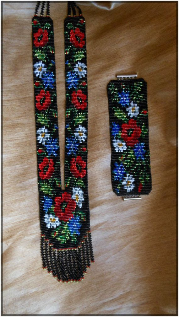 "A set of jewelry ""Wildflowers"" (Gerdan, bracelet)Ukrainian necklace ,Ukrainian Gerdan"