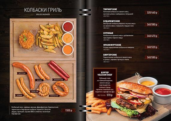 Best various hotel restaurent menu designs multy
