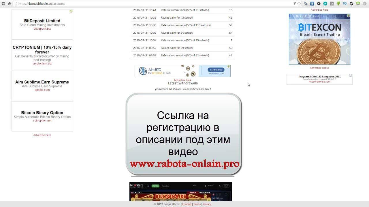Кран программа биткоин конвертер валют биткоин тенге