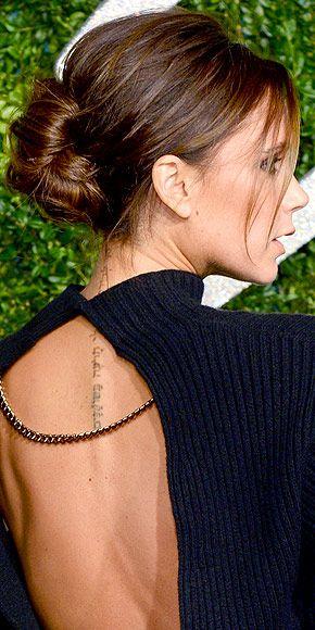 Victoria Beckham Red Carpet Hair