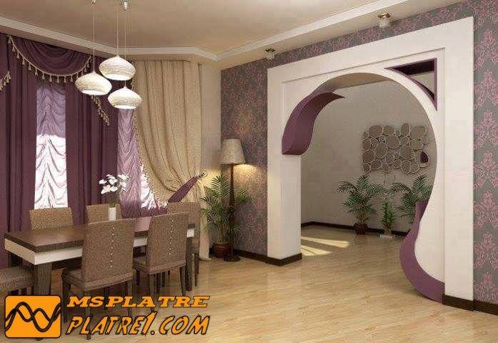 Arc en platre moderne decoration hall ceiling decor design home furniture also modern pop arch designs ideas for living room interior rh pinterest