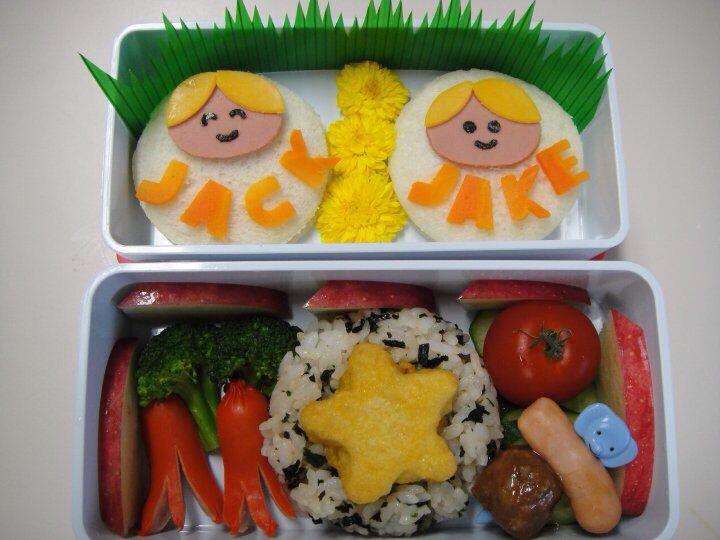 Happy brothers bento