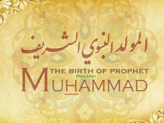 birth anniversary of muhammad
