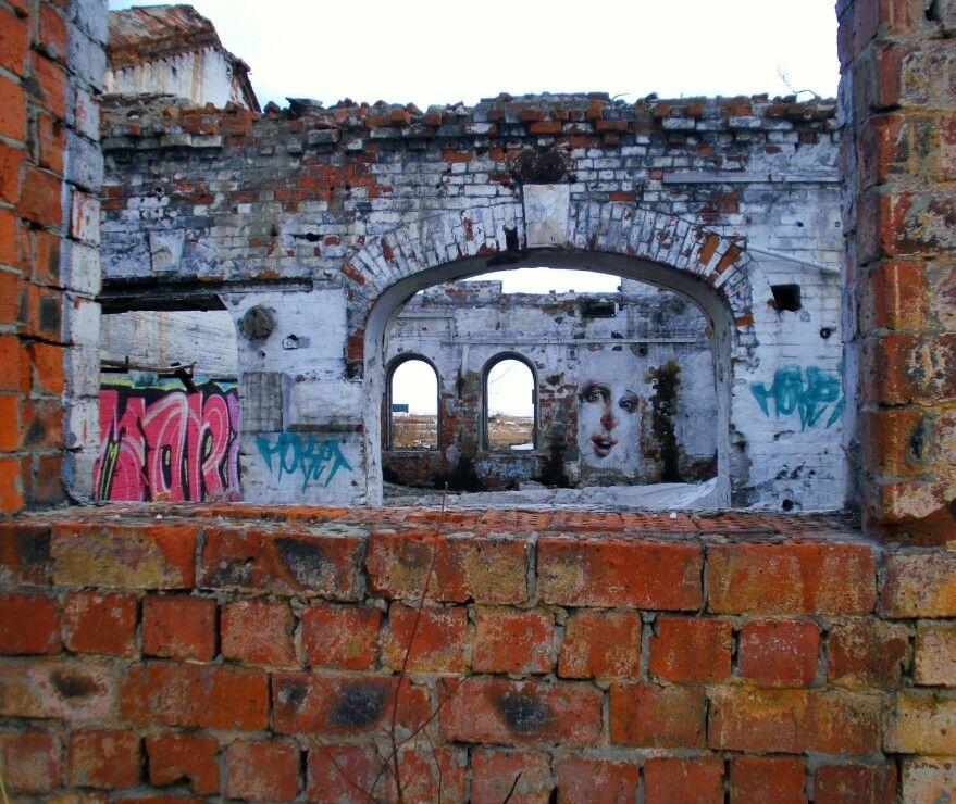 Street Art, Art, Abandoned Buildings