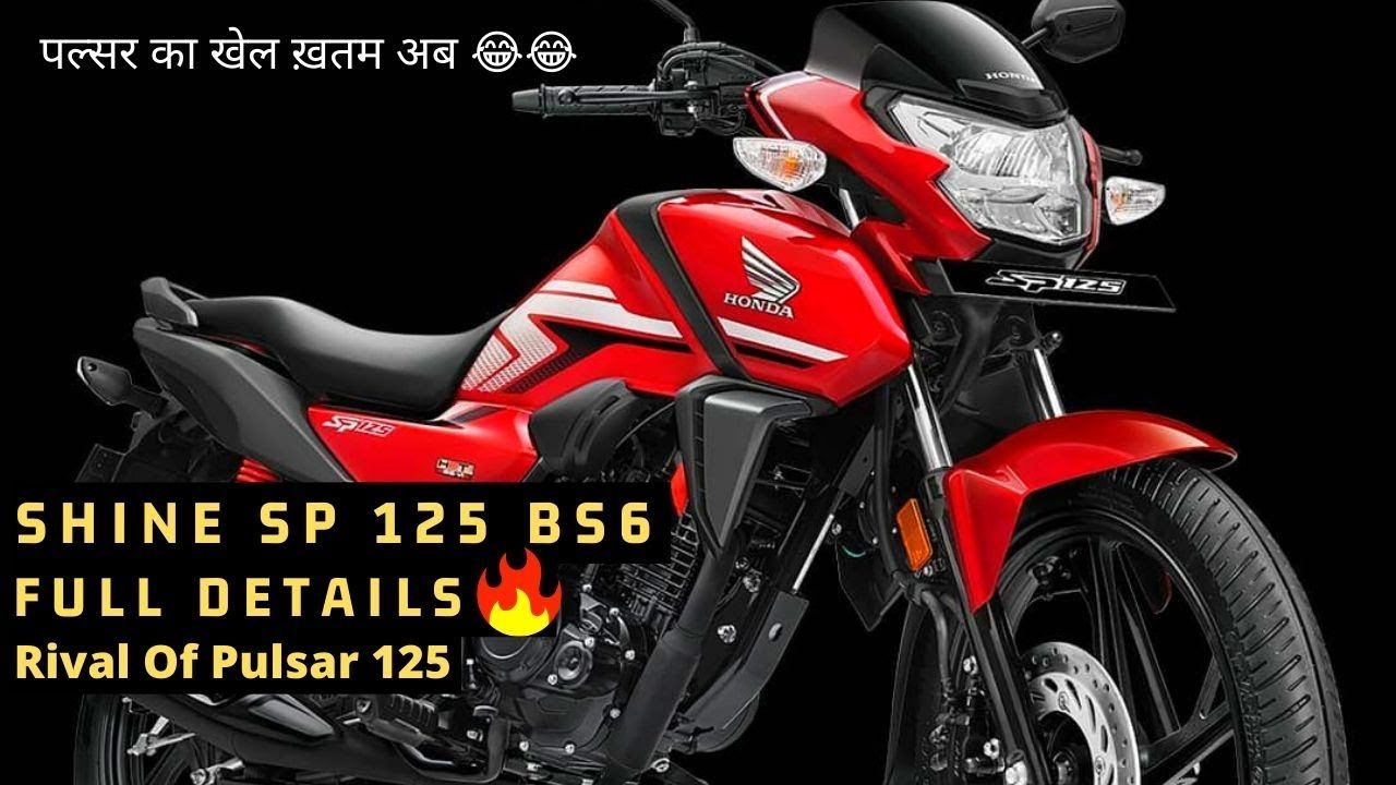 Honda Shine Sp 125 Bs6 Full Detailed Video 2019 Price Mileage