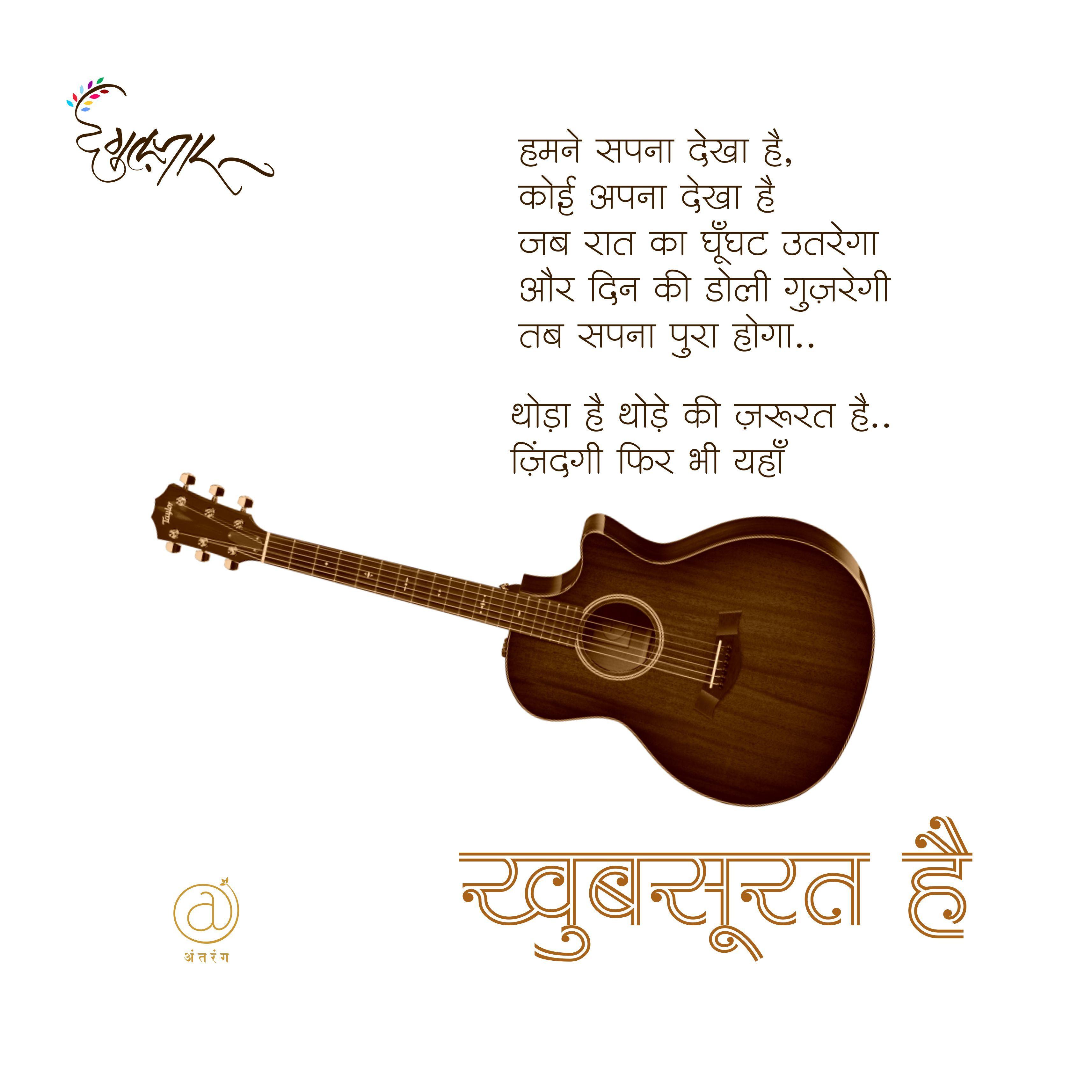 Gulzar Poetry By Nilesh Gitay On For Gulzar Poem