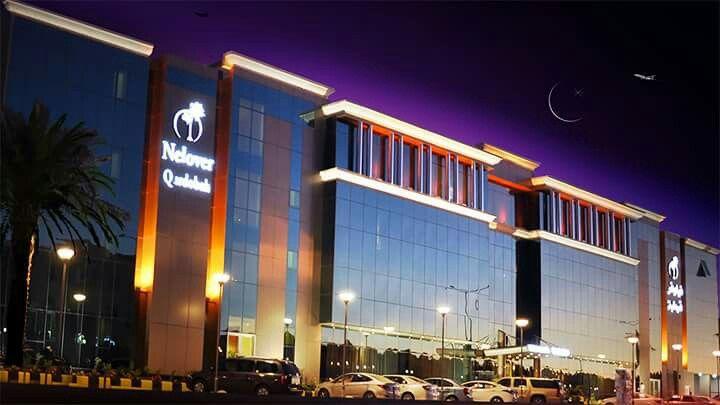 رقي التصميم والخدمة المميزة تجدونها في نيلوفر تعرفوا أكثر على نيلوفر قرطبة الرياض قرطبة شارع البيت العتيق خلف سابك Places To Visit Hotel Places
