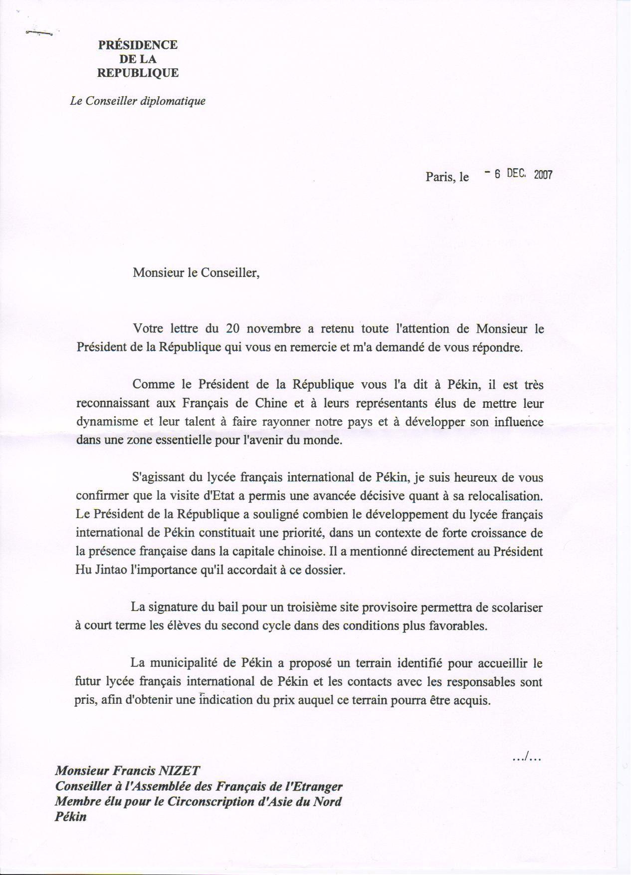 Modele lettre invitation etranger Partition One Last