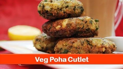 Veg poha cutlet recipeeasy vegetarian evening snacksindian tea veg poha cutlet recipeeasy vegetarian evening snacksindian tea time snack recipes forumfinder