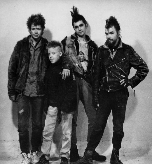 Punk Subculture, Punk Boy, Punk