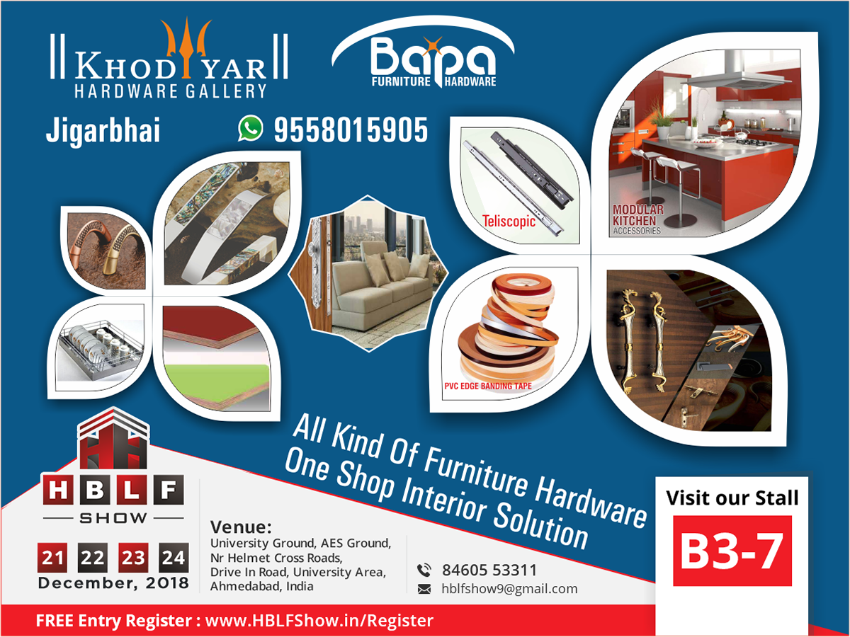 Architectural Hardware & Interior Products Exhibition on 21