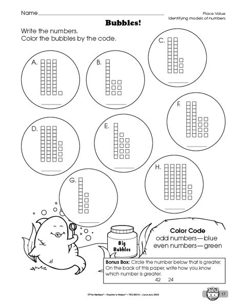 Math Worksheet Place Value Identifying Tens And Ones The Mailbox Math Helper Tens And Ones Odds