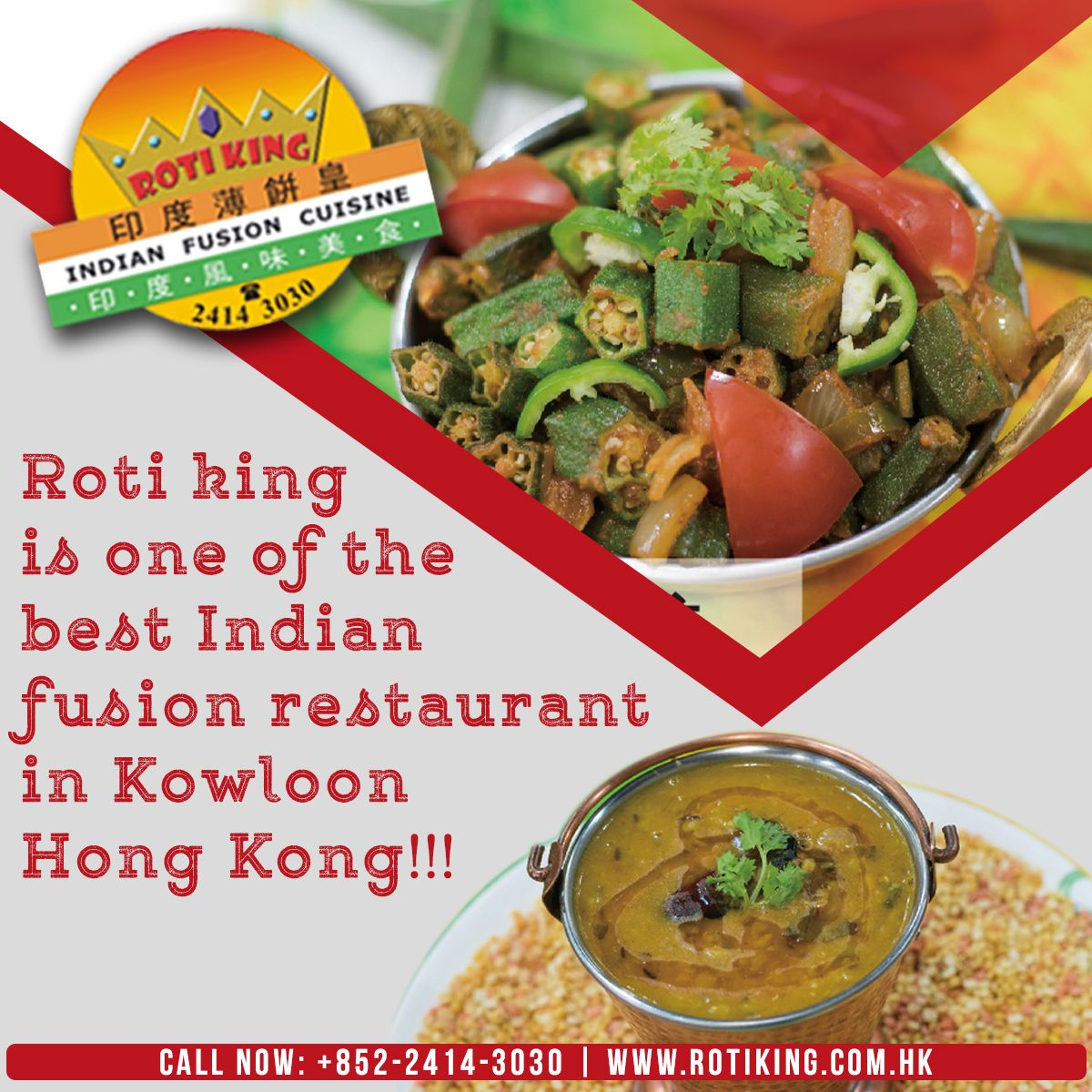 Roti King Is One Of The Best Indian Fusion Restaurant In Kowloon Hongkong Food Should Taste Good Indian Food Recipes Halal Recipes