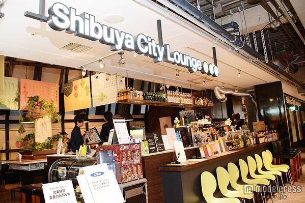 渋谷で人気のオシャレカフェにハマる女子続出 期間限定につきまもなく終了 http://mdpr.jp/diet/1462302  #カフェ巡り #渋谷 #ダイエット