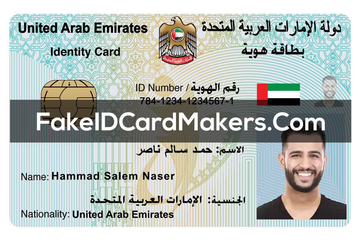 United Arab Emirates Id Card Template Psd [Proof Of