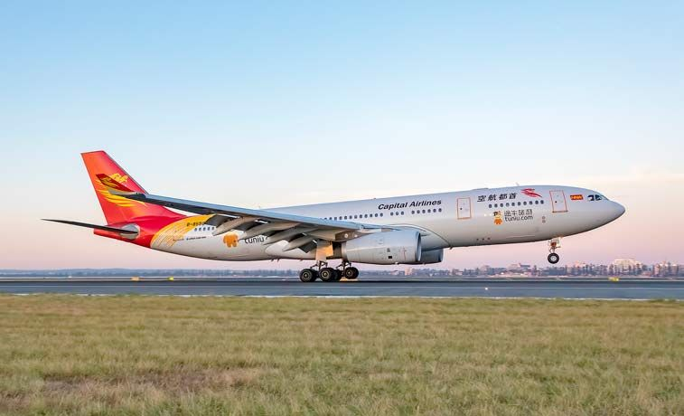 Tal Aviation Appointed Gsa For Beijing Capital Airlines In Greece Gtp Headlines Airlines Beijing Greece
