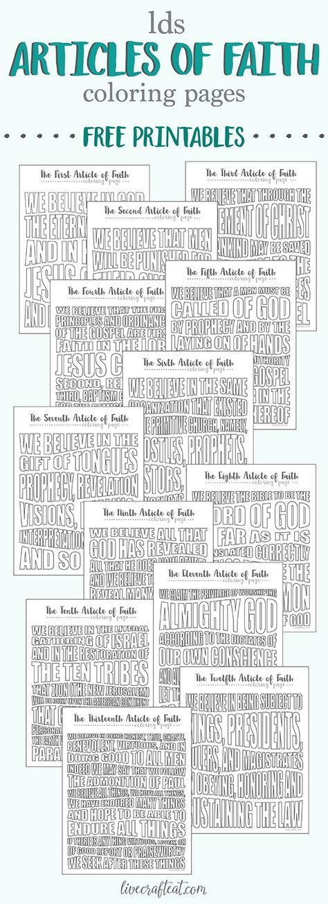 LDS Articles of Faith Coloring Pages | Church Stuff | Pinterest ...