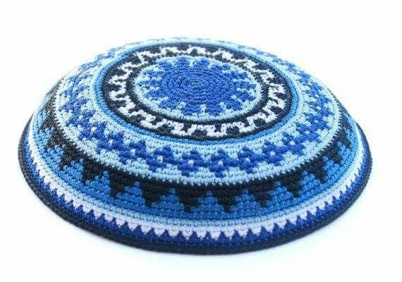 Pin von Galila Haastert auf Judaica | Pinterest