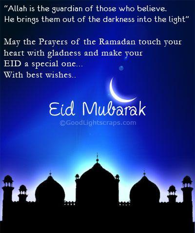 Eid Mubarak With Images Eid Mubarak Greetings Eid Mubarak