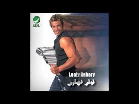 Amr Diab She Taken My Trending Songs Songs Music Songs