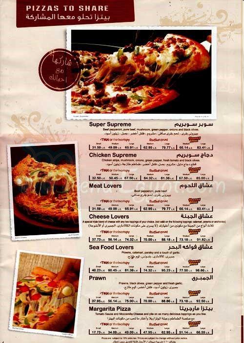 Menu Delivery Hotline Pizza Hut منيو ورقم مطعم بيتزا هت Egypt Chicken Supreme Meat Lovers Pizza Hut Egypt