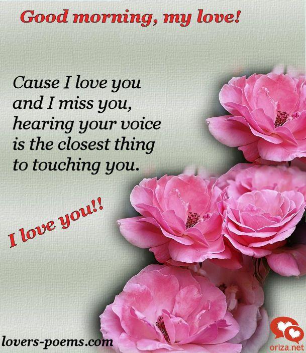 Good Morning Love Words 8 | Good Morning Love Words | Pinterest