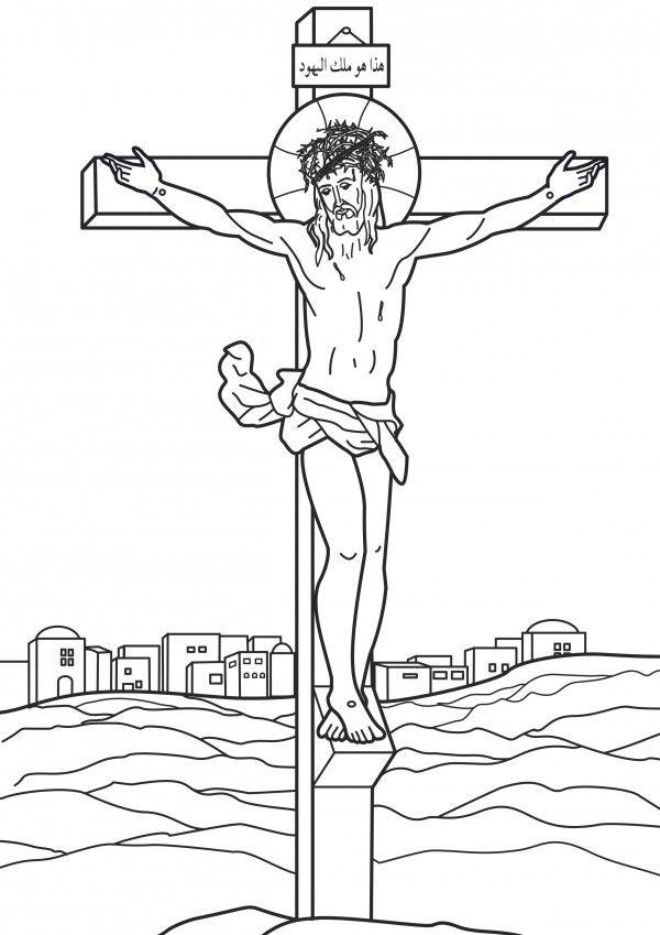Laminas de La Biblia Para Colorear ,Imprimir y Recortar.: Jesús ...